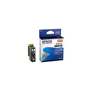 (業務用10セット) 【純正品】 EPSON エプソン インクカートリッジ/トナーカートリッジ 【KUI-BK ブラック】