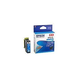 (業務用10セット) 【純正品】 EPSON エプソン インクカートリッジ/トナーカートリッジ 【KUI-C シアン】