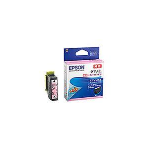 (業務用5セット) 【純正品】 EPSON エプソン インクカートリッジ/トナーカートリッジ 【KUI-LM-L ライトマゼンタ 増量タイプ】