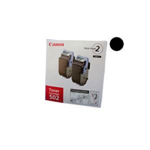 【純正品】 Canon キャノン トナーカートリッジ 【502 ブラック】 2本入