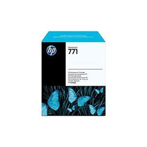 (業務用3セット) 【純正品】 HP CH644A HP771 クリーニングカートリッジ