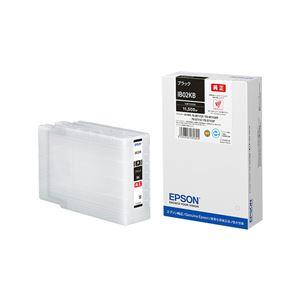 【純正品】 EPSON IB02KB インクカートリッジ ブラック