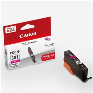 (業務用5セット)【純正品】 CANON 2328C001 BCI-381XLM マゼンタ