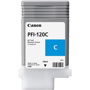 (業務用5セット)【純正品】CANON 2886C001 PFI-120C インクタンク シアン