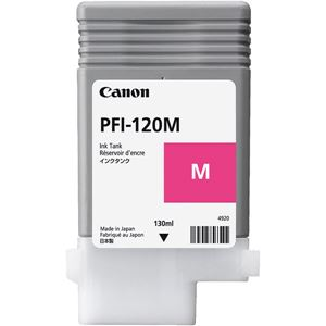 (業務用5セット)【純正品】CANON 2887C001 PFI-120M インクタンク マゼンタ