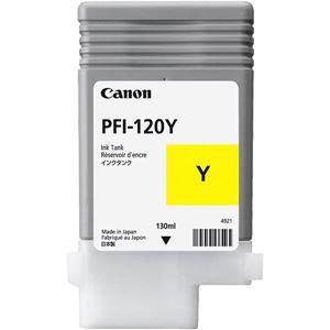 (業務用5セット)【純正品】CANON 2888C001 PFI-120Y インクタンク イエロー