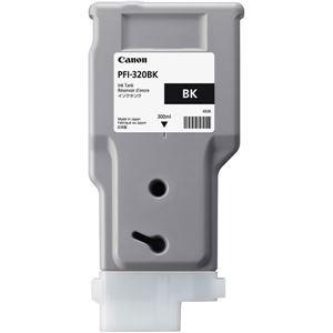 (業務用5セット)【純正品】CANON 2890C001 PFI-320BK インクタンク ブラック
