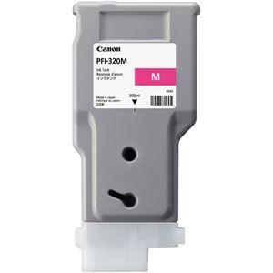 (業務用5セット)【純正品】CANON 2892C001 PFI-320M インクタンク マゼンタ