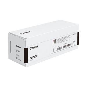 (業務用5セット)【純正品】CANON 2808C001 インクタンクPG7300XLブラック
