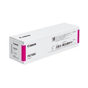 (業務用5セット)【純正品】CANON 2858C001 インクタンクPG7300 マゼンタ