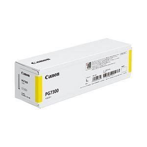 (業務用5セット)【純正品】CANON 2859C001 インクタンクPG7300 イエロー