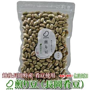 煎り豆(長岡肴豆) 無添加 150g×6袋