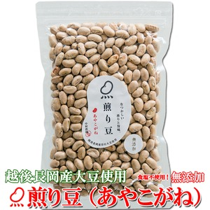 煎り豆(あやこがね)無添加 150g×10袋