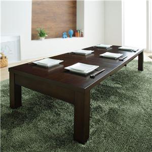 折れ脚伸長式テーブル グランデネオ180 幅120〜最大180cm×奥行75cm テーブル ローテーブル 伸張テーブル センターテーブル 伸張式テーブルエクステンション ダークブラウン