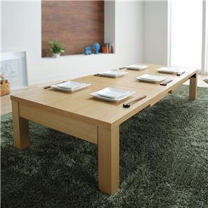 折れ脚伸長式テーブル グランデネオ180 幅120〜最大180cm×奥行75cm テーブル ローテーブル 伸張テーブル センターテーブル 伸張式テーブルエクステンション ナチュラル