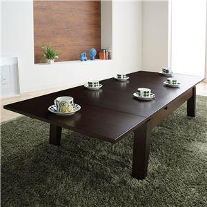 折れ脚伸長式テーブル グランデウイング 幅120〜最大180cm×奥行75cm テーブル ローテーブル 伸張テーブル センターテーブル エクステンション ダークブラウン