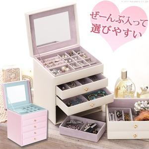 ジュエリーボックス アクセサリーケース ジュエリーケース COFFRET〔コフレ〕ジュエリーBOX ピンク