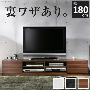 おしゃれな部屋作りに 背面収納TVボード ロビン 幅180cm ローボード ウォールナット