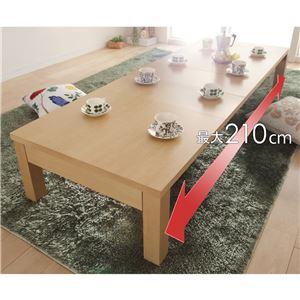 折れ脚伸長式テーブル グランデネオ210 幅150〜最大210×奥行75cm テーブル ローテーブル 伸張式テーブル 伸縮木製リビングテーブル座卓エクステンション ナチュラル