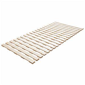 桐天然木ロール式すのこベッド secco+〔セッコプラス〕 シングル すのこベッド ロール シングル