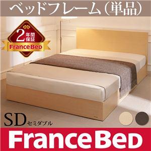 フラットヘッドボードベッド コンラッド セミダブル ベッドフレームのみ フランスベッド セミダブル フレームのみ ウエンジ