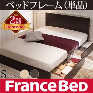 フラットヘッドボードベッド コンラッド シングル 引き出し収納付き ベッドフレームのみ フランスベッド シングル フレームのみ メープル