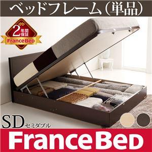 フラットヘッドボードベッド コンラッド セミダブル 跳ね上げ収納付き フレームのみ フランスベッド セミダブル フレームのみ ウエンジ