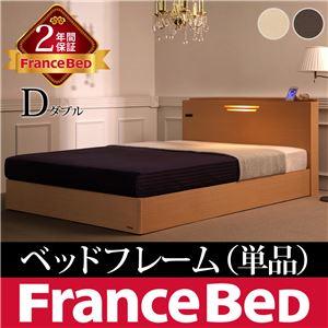 宮付きベッド ベルモンド ダブル 照明付き ベッドフレームのみ フランスベッド ダブル フレームのみ メープル