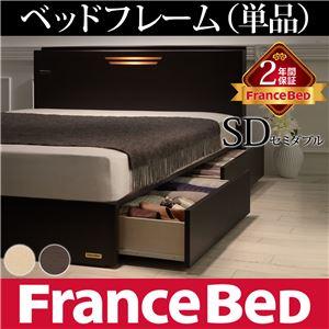 宮付きベッド ベルモンド セミダブル 引き出し収納付き 照明付き ベッドフレームのみ フランスベッド セミダブル フレームのみ ウエンジ