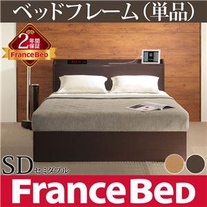 タップ収納・宮付きベッド デュカス セミダブル ベッドフレームのみ フランスベッド セミダブル フレームのみ ウエンジ