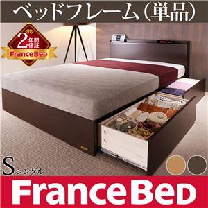 タップ収納・引き出し収納・宮付きベッド デュカス シングル ベッド フレームのみ フランスベッド シングル フレームのみ ビーチ