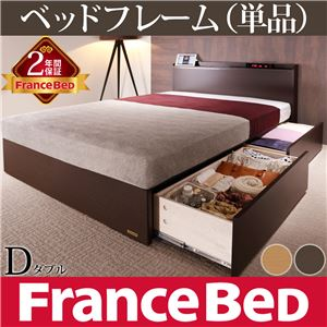 タップ収納・引き出し収納・宮付きベッド デュカス ダブル ベッド フレームのみ フランスベッド ダブル フレームのみ ウエンジ