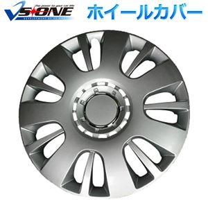 ホイールカバー 14インチ 4枚 スズキ kei (シルバー) 【ホイールキャップ セット タイヤ ホイール アルミホイール】