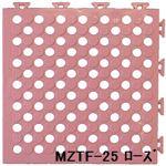 水廻りフロアー タフチェッカー MZTF-25 16枚セット 色 ローズ サイズ 厚15mm×タテ250mm×ヨコ250mm/枚 16枚セット寸法(1000mm×1000mm) 【日本製】