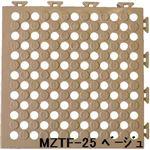 水廻りフロアー タフチェッカー MZTF-25 64枚セット 色 ベージュ サイズ 厚15mm×タテ250mm×ヨコ250mm/枚 64枚セット寸法(2000mm×2000mm) 【日本製】