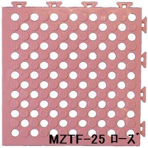 水廻りフロアー タフチェッカー MZTF-25 64枚セット 色 ローズ サイズ 厚15mm×タテ250mm×ヨコ250mm/枚 64枚セット寸法(2000mm×2000mm) 【日本製】