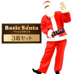 Peach×Peach メンズ ベーシックサンタクロース【クリスマスコスプレ 衣装 まとめ買い3着セット】