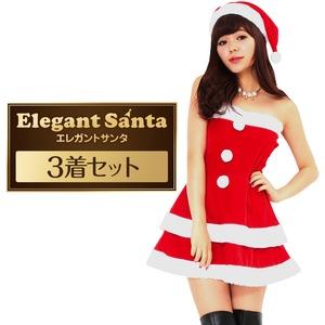 Peach×Peach レディース エレガントサンタクロース【クリスマスコスプレ 衣装 まとめ買い3着セット】