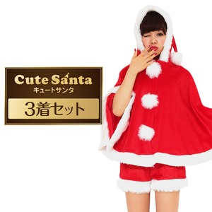 Peach×Peach レディース キュートサンタクロース【クリスマスコスプレ 衣装 まとめ買い3着セット】