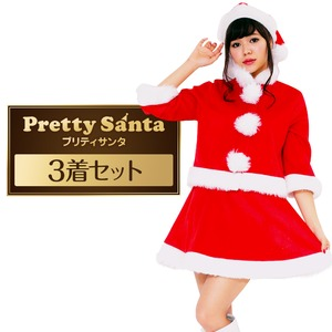 Peach×Peach レディース プリティサンタクロース【クリスマスコスプレ 衣装 まとめ買い3着セット】