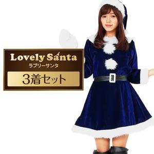 Peach×Peach レディース ラブリーサンタクロース ブルー(青)【クリスマスコスプレ 衣装 まとめ買い3着セット】