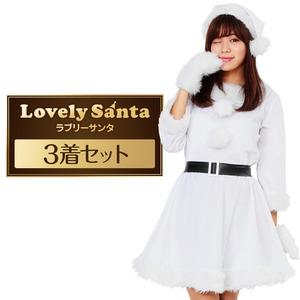 Peach×Peach レディース ラブリーサンタクロース ホワイト(白)【クリスマスコスプレ 衣装 まとめ買い3着セット】