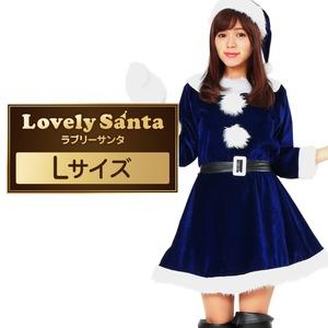 サンタ 大きいサイズ 青 ブルー レディース <帽子&ベルト&手袋セット> 【Peach×Peach  ラブリーサンタクロース ブルー(青) ワンピース Lサイズ】 サンタコスプレ 大きめ サンタクロース
