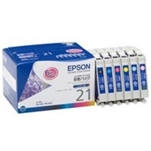 (業務用3セット) EPSON(エプソン) インクカートリッジ IC6CL21 カラー 【×3セット】