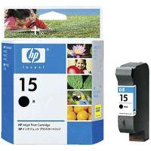 (業務用5セット) HP インクカートリッジHP15 C6615D ブラック 【×5セット】