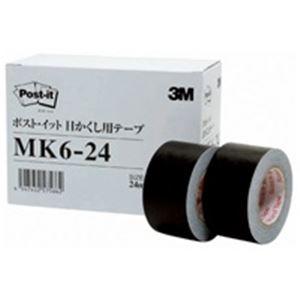 (業務用10セット) スリーエム 3M 目かくし用テープ 6巻パック MK6-24 【×10セット】