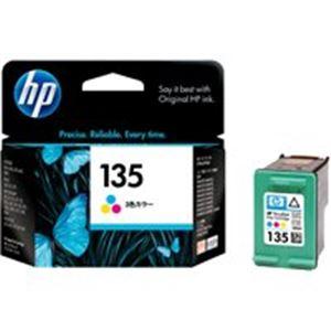 (業務用5セット) HP インクカートリッジ C8766HJ カラー 【×5セット】