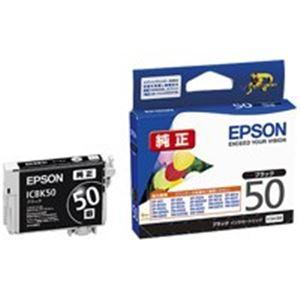 (業務用5セット) EPSON(エプソン) IJインクカートリッジ ICBK50 ブラック 5個 【×5セット】