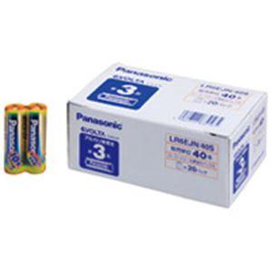 (業務用10セット) Panasonic(パナソニック) エボルタ乾電池 単3 40個 LR6EJN/40S ×10セット