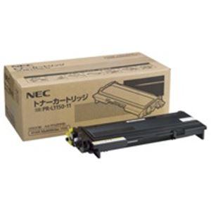 (業務用3セット) NEC トナーカートリッジ PR-L1150-11 【×3セット】